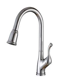 single handle pull kitchen faucet ksk1117c oakland