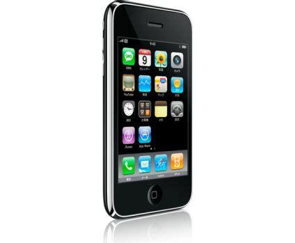 blogger on iphone iphone 2008年6月9日発売 iphoneのおさらい 歴代のiphoneの紹介 iphone