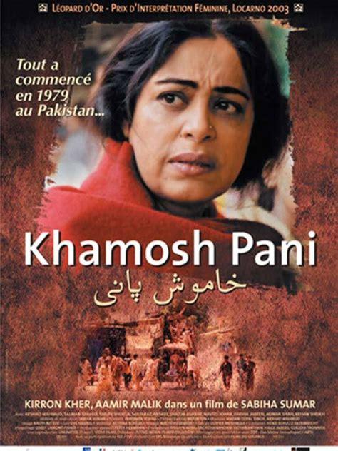 Silent Waters khamosh pani silent waters 2003 unifrance