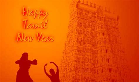 the origin of new year celebration 2017 puthandu ப த த ண ட tamil new year wishes