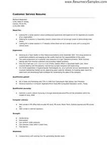 customer service representative resume sle