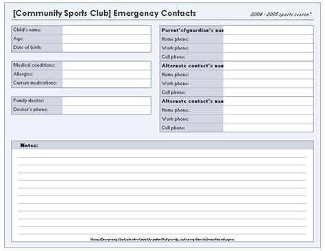 Youth Sports Emergency Contact Form Contact Form Template