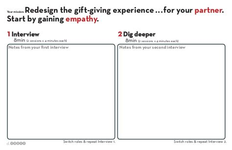 design thinking gift giving participant worksheet