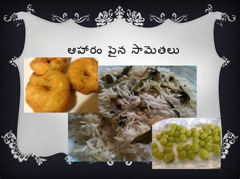telugu lunch photos lunch images with quotes in telugu images hd download