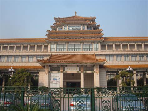 file national art museum of china jpg wikimedia commons