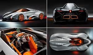How Much Money Is A Lamborghini Egoista Lamborghini Egoista The Priceless Concept Car That Seats