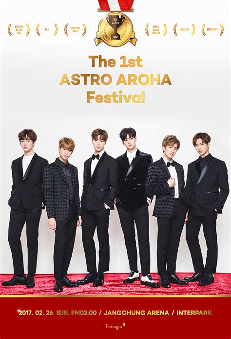 Invites Fans To Vote On Album Titles by Astro Invites All Arohas For A Special Fan Meeting