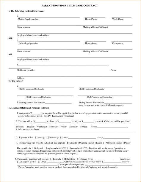 child care contract template daycare contract printable contracts