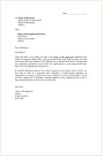 cover letter letter of application 5 simple sle of application letter for offical