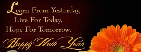 simple posted message fb new year new year cover photos