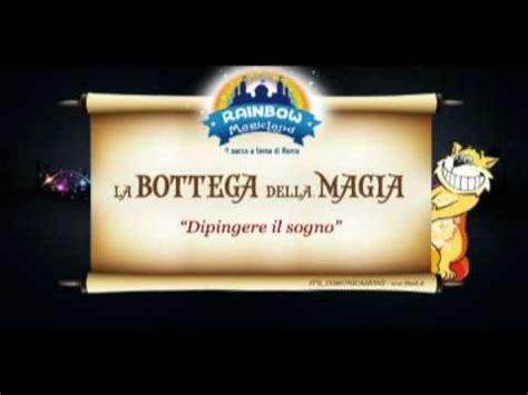 quanto costa l ingresso a disneyland rainbow magicland il nuovo parco divertimenti italiano