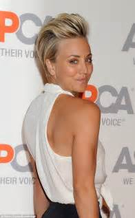 why did cut hair big theory kaley cuoco rocks punky pompadour at the aspca cocktail