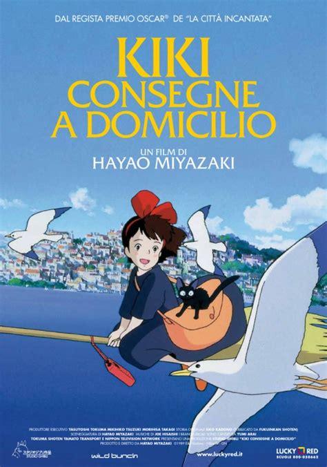 film della motonave ghibli di cervia kiki consegne a domicilio trailer italiano poster