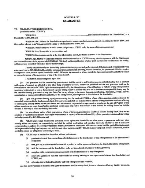 section 220 notice logo