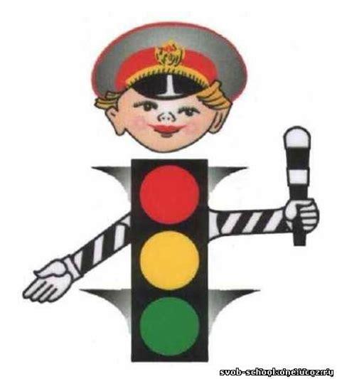 Светофор дорожные знаки фото