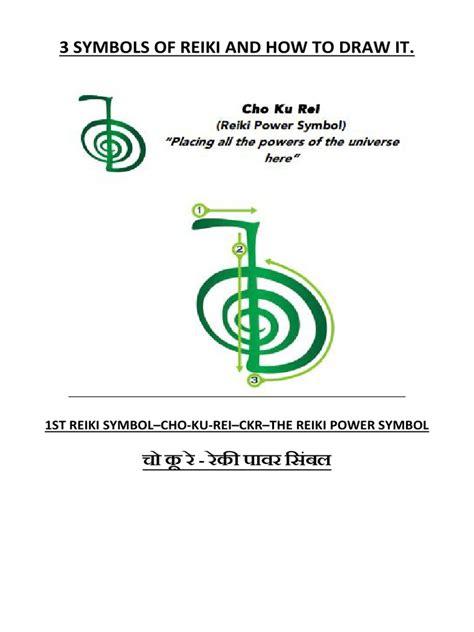 symbols  reiki    draw  st reiki symbol