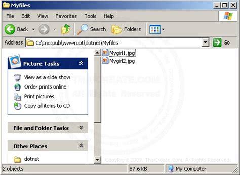 html tutorial upload file asp net upload file htmlinputfile multiple upload p 2