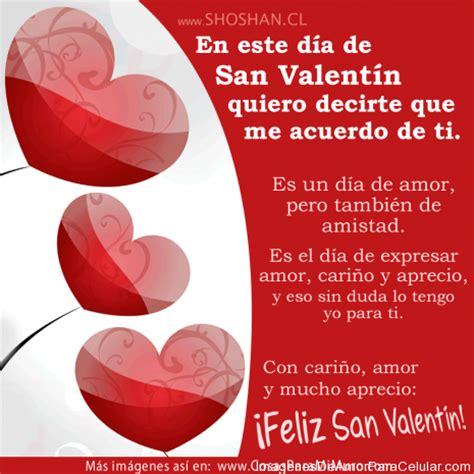 imagenes tiernas de amor para san valentin mensajes de enamorados para im 225 genes de san valentin con frases tiernas im 225 genes