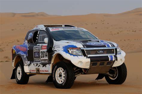 Ford Rally by Ford Dakar 2014