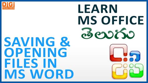 learning microsoft excel videos learn ms office saving opening files in ms word