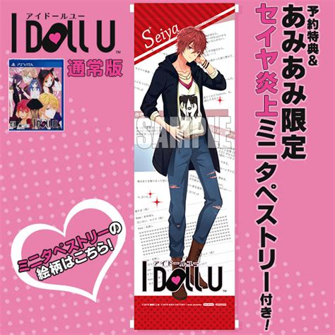 Cd Doll Reguler Edition amiami character hobby shop amiami exclusive bonus