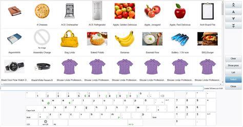 types of ls infocode types