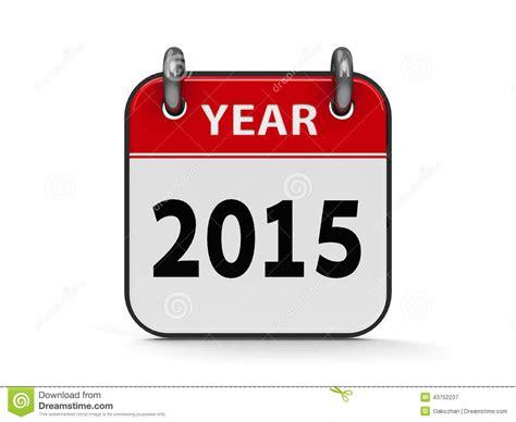 3d Planner App icon calendar 2015 year stock illustration image 43752237