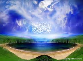 islami jpg wallpaper islami 2015 best auto reviews