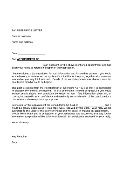 cover letter sent via email what information should you include