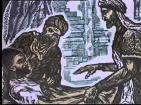 film nabi ayub tempat kisah nabi ayyub as part 1 youtube flv youtube