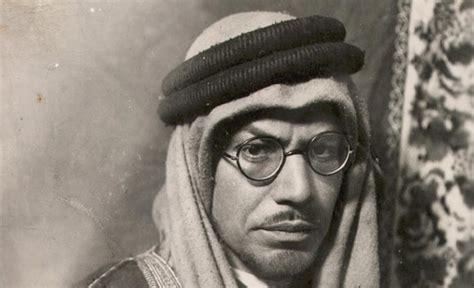 biography muhammad asad related keywords suggestions for muhammad asad