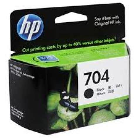 Ink Hp 704 Black hp black ink cartridge 704 cn692aa tisa