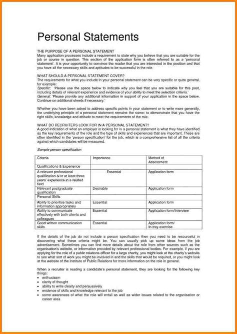 Exle Of Personal Statement For Resume by Written Personal Statement Exles