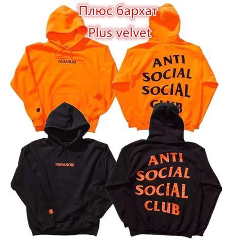 Hoodie Assc 8 27 best anti social social club hoodie images on