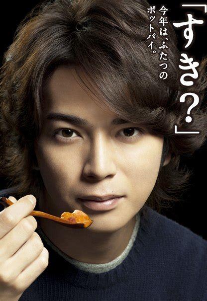 jun matsumoto official website matsumoto jun stars in new cm for kfc tokyohive