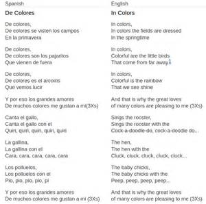 de colores lyrics songs classical