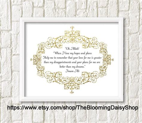 printable quran quotes islamic wall art islamic art islam dua muslim art rumi