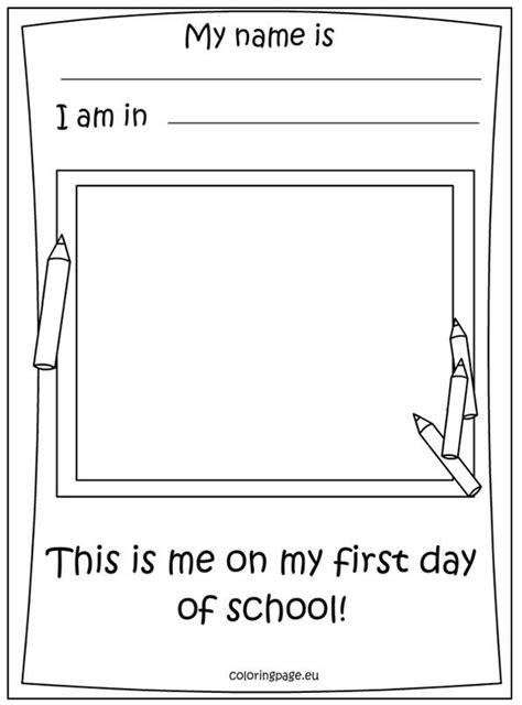 day of school template day of kindergarten printable worksheets 6 best