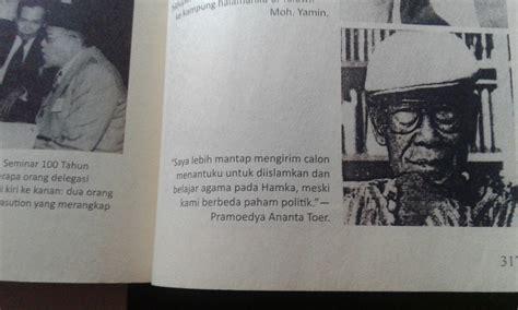 Ibu Dalam Pandangan Hamka buya hamka dan pramoedya ananta toer the lenk13 indonesiana