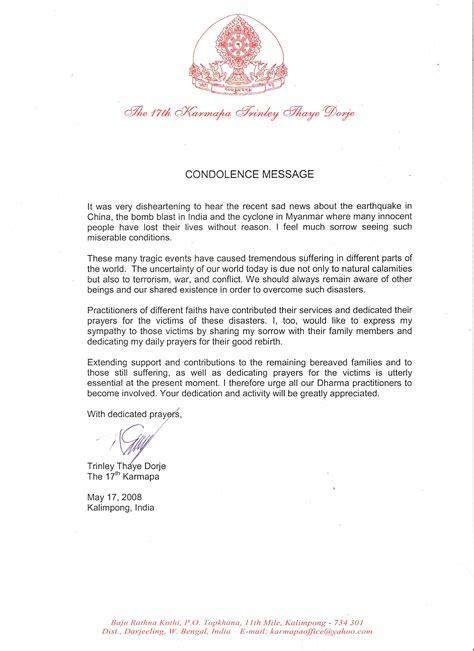 Condolence Letter Sle Bamboodownunder Com Letter Template Christian