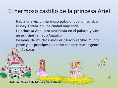 cuento de princesas cortos nuestros cuentos
