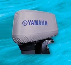 Yamaha Outboard Motor Cover With Yamaha Logo