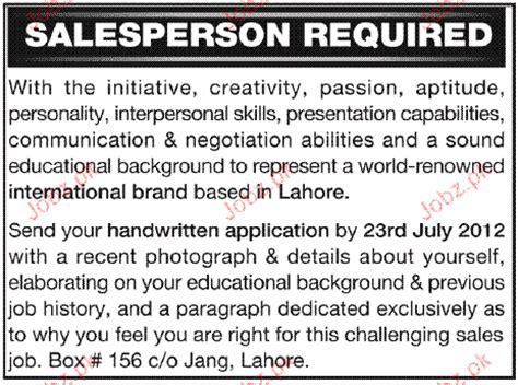 salesperson job opportunity 2018 jobs pakistan
