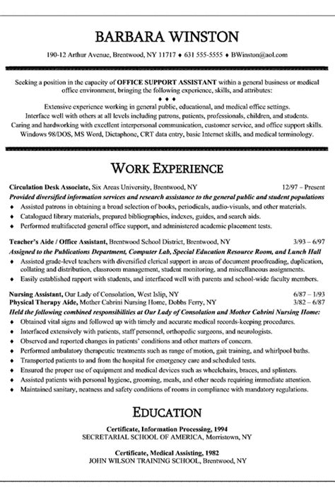 template medical office resume templates ma office manager resume