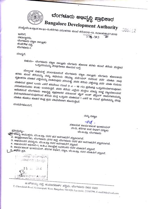 Complaint Letter Format To Bbmp Bangalore Whose Lake Is It
