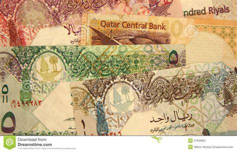 currency converter qatari riyal to usd qatar currency stock photography image 37632862