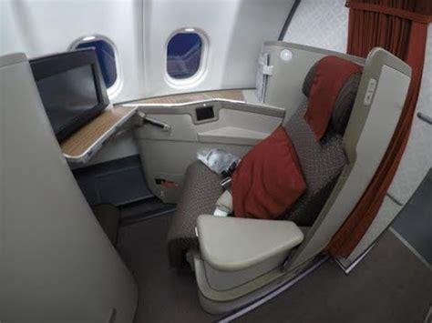 New Garuda by New Garuda Indonesia Business Class A330 300 Jakarta