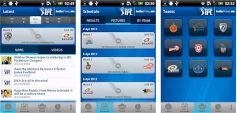 cricket application for mobile dlf ipl 2012 android mobile app
