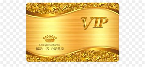 Gold Membership Card Template by Membership Card Template Free Ideal Vistalist Co