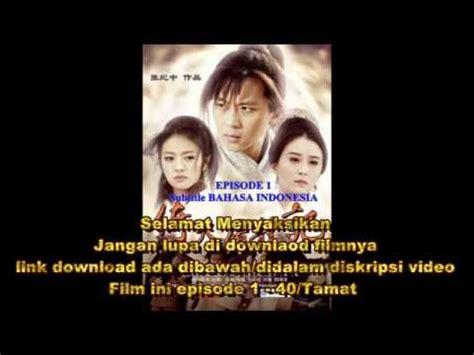 film seri mandarin golok pembunuh naga pedang langit golok pembunuh naga seri 1 subtitle